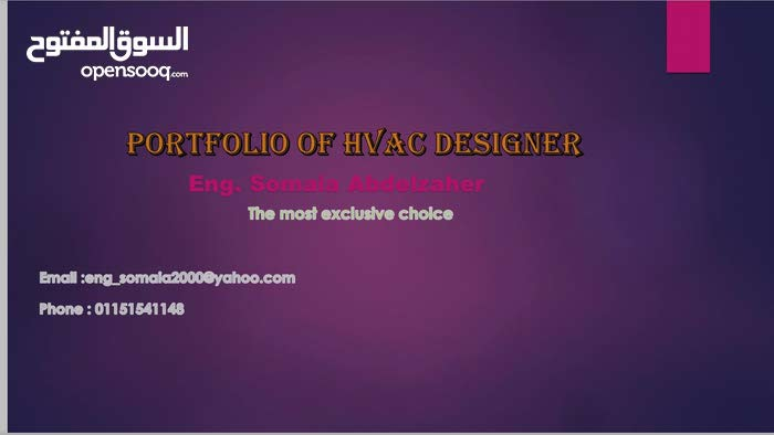 .HVAC DESIGN ENGINEER FREELANCER