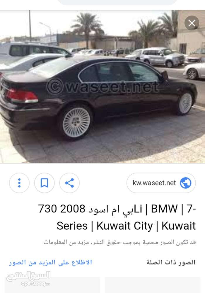 BMW 750 2008 For sale - Black color