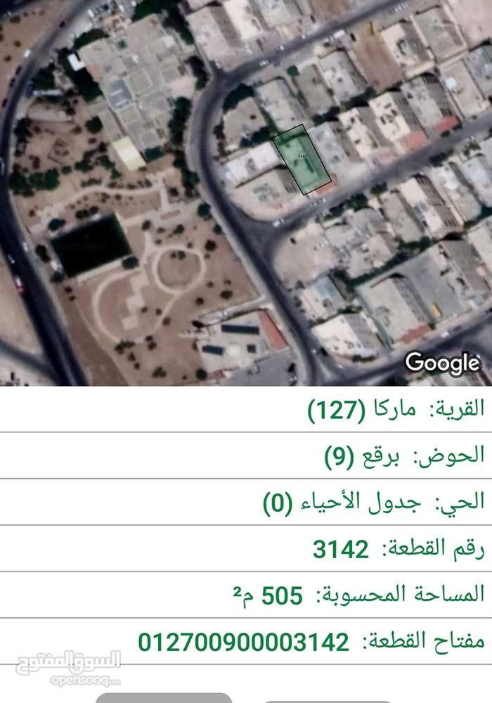 apartment Third Floor in Amman for sale - Marka