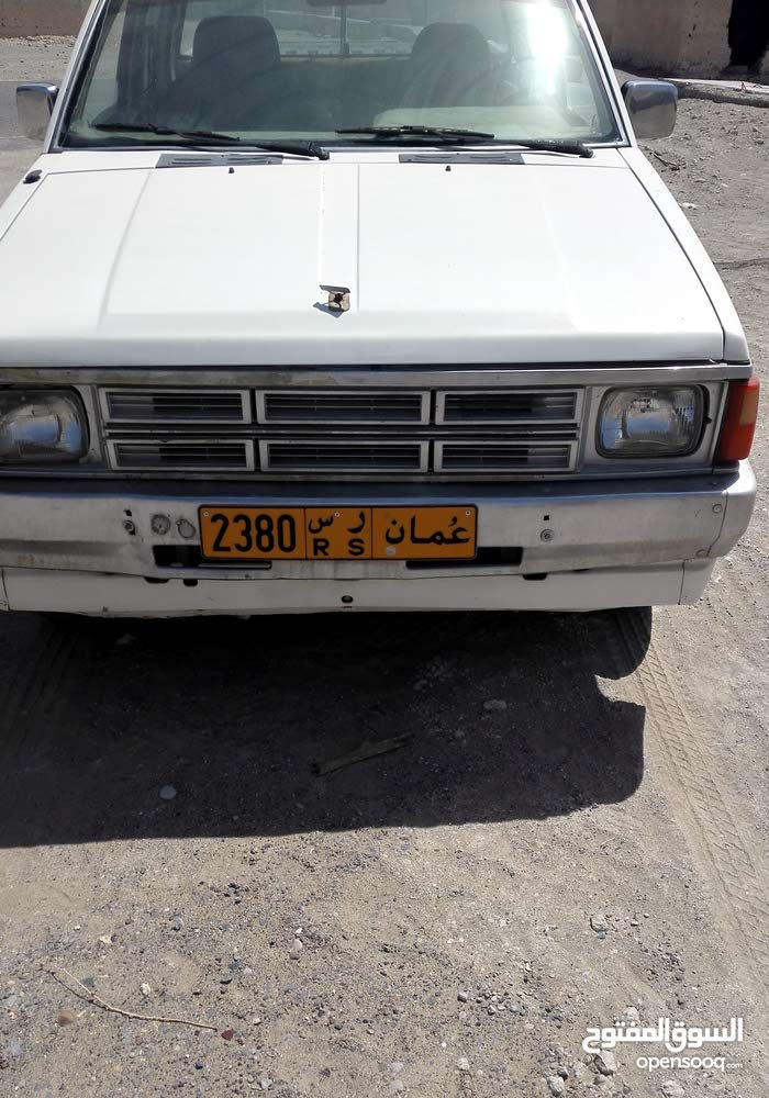 White Nissan Pickup 1985 for sale