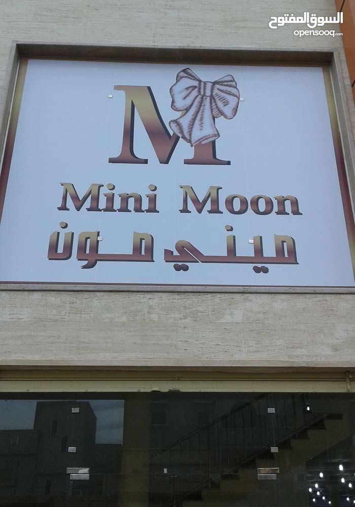سوق الجمعه أولاد الحاج ميني مون