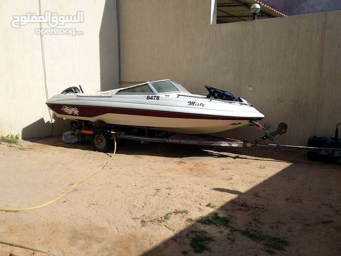 Motorboats in Tripoli is up for sale