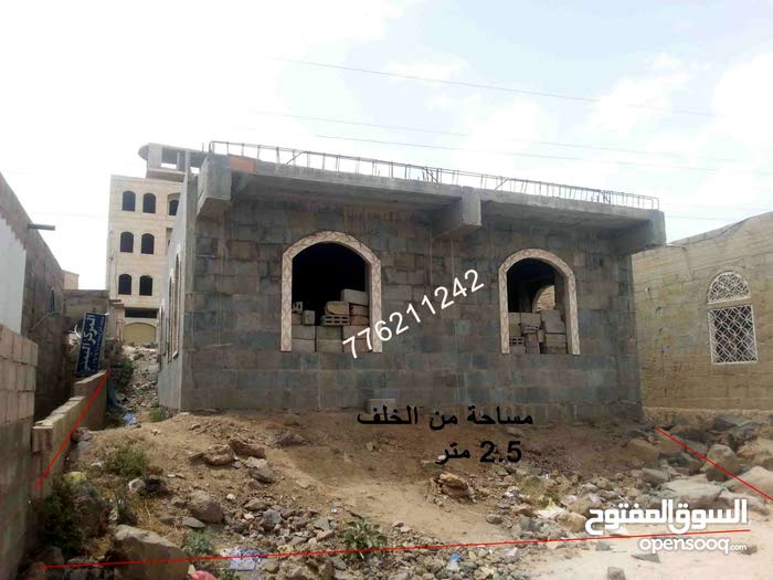 عمارة ممتازة بسعر مغري على شارع 24 قريب شارع 60 جوار سوق علي محسن للخظر