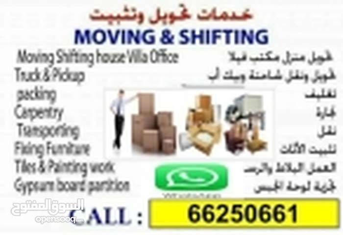 furniture moving and shifting