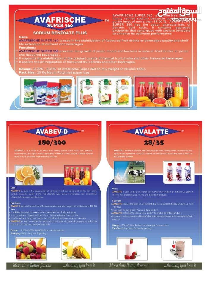 SODIUM BENZOATE PLUS - FOOD GRADE (PREMIUM QUALITY)
