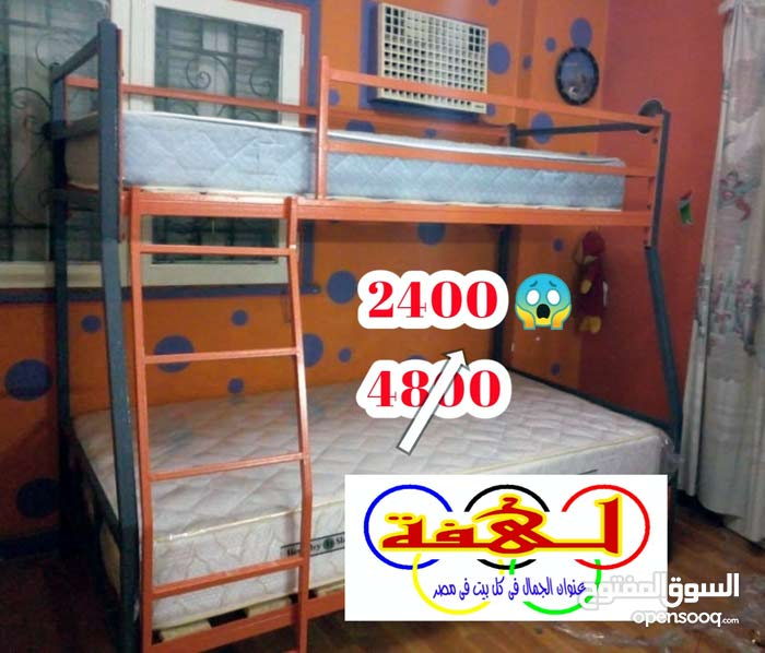 For sale Bedrooms - Beds that's condition is New - Cairo