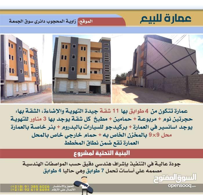 للبيع عمارة تتكون من 4 طوابق بها 11 شقة