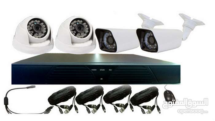 CCTV Security Camera's Package - Limited Time Offer