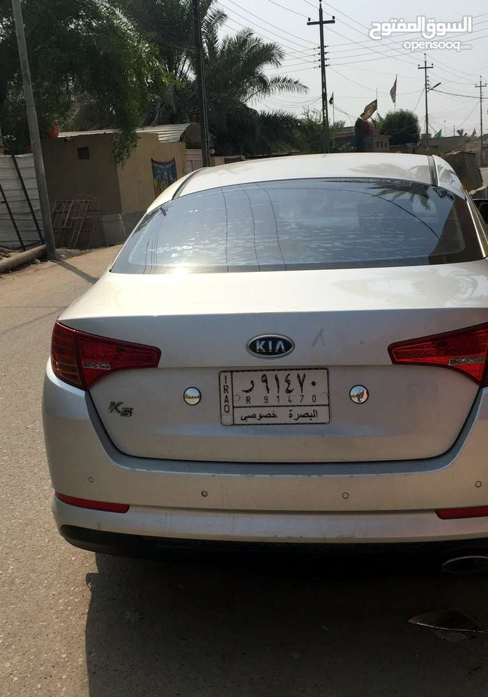 Used Kia Other in Basra