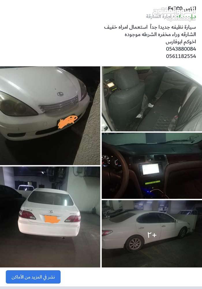 2002 Lexus ES for sale in Sharjah