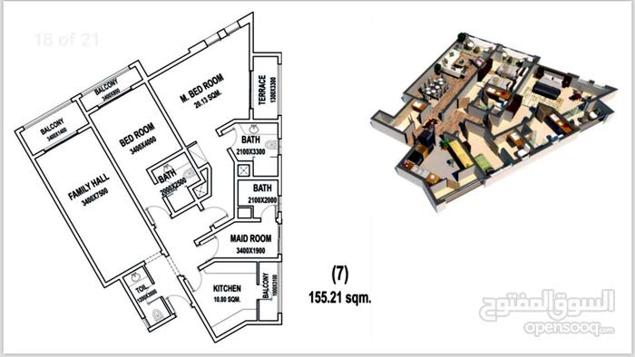 ادفع 20%في شقة الاحلام مساحة 125متر واجهة امامية جوار زاخر مول