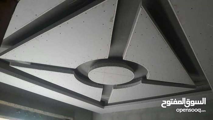 رعد الفارس لتصميم وتنفيذ كافة اعمال الجبصن بورد للتواصل على الرقم 0927062936