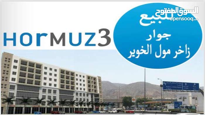 All Muscat neighborhood Muscat city - 91 sqm apartment for sale