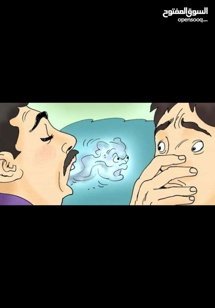 علاج نزيف اللثة ورائحة لفم الكريهة