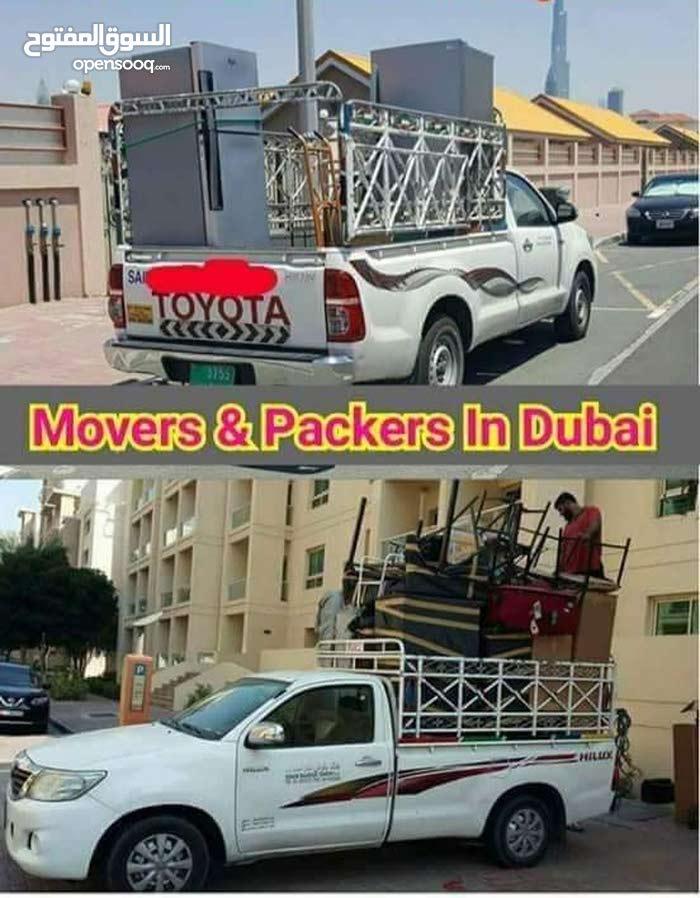pickup 120 in Dubai call me 0502496720 Ali