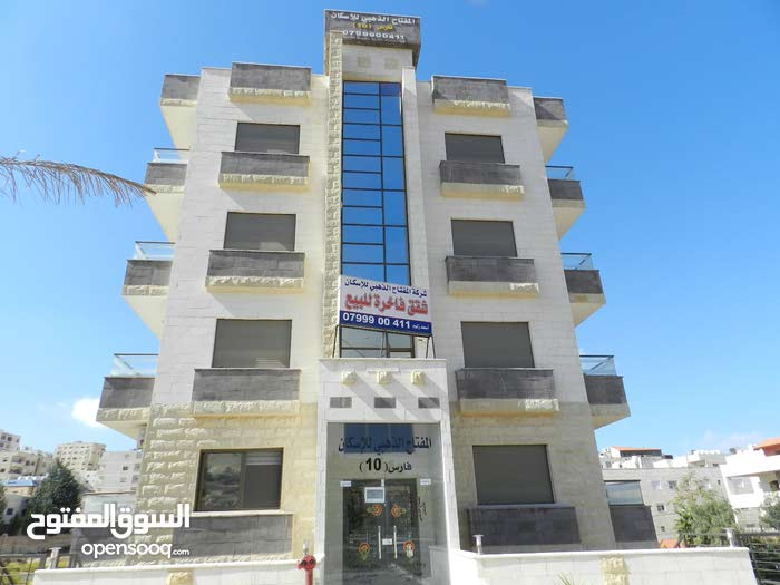 Second Floor  apartment for sale with 3 rooms - Amman city Jubaiha