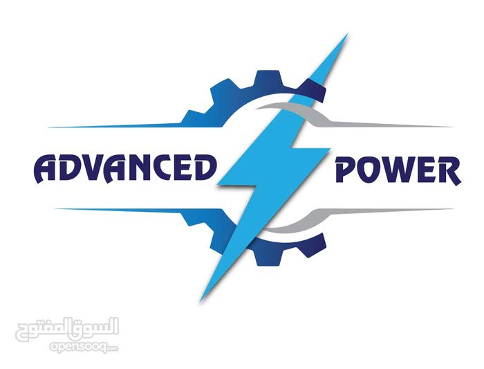 الشركة المتقدمة لتجارة وتركيب وتشغيل وصيانة المولدات الكهربائية