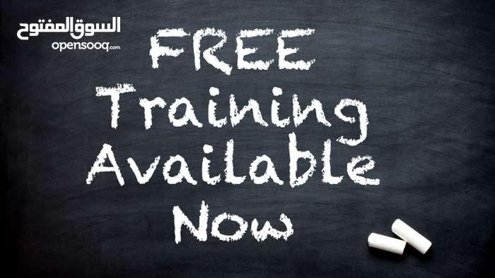 برنامج تدريبي مجاني لغايات التعيين