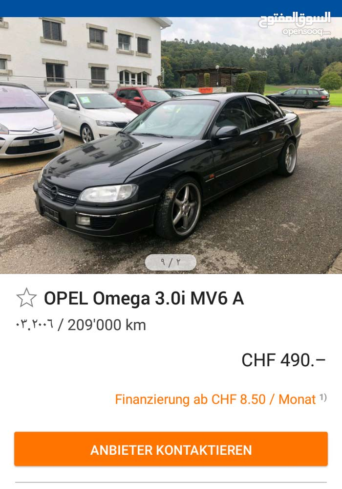 Opel Omega 1999 For sale - Black color