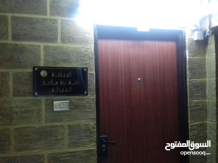 مكتب فاخر لايجار في العبدلي