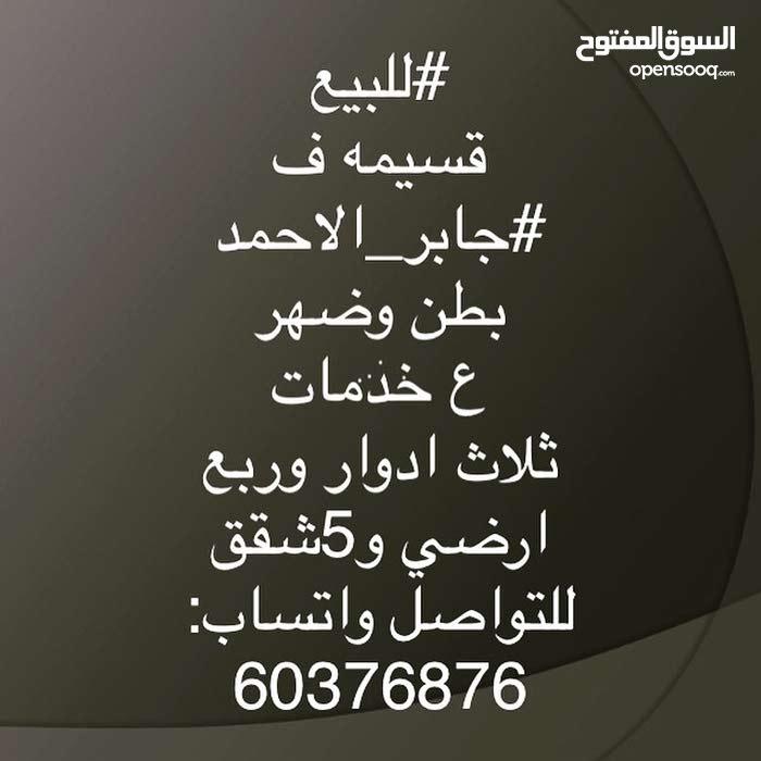 Brand new Villa for sale in Kuwait CityJaber Al Ahmed