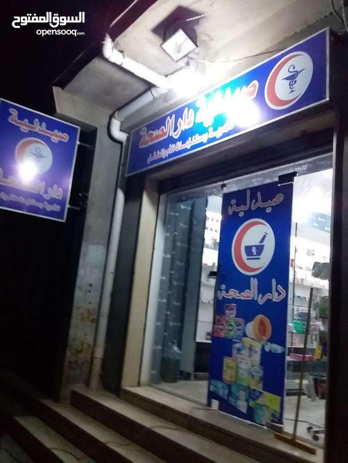 صيدلية للبيع في طرابلس