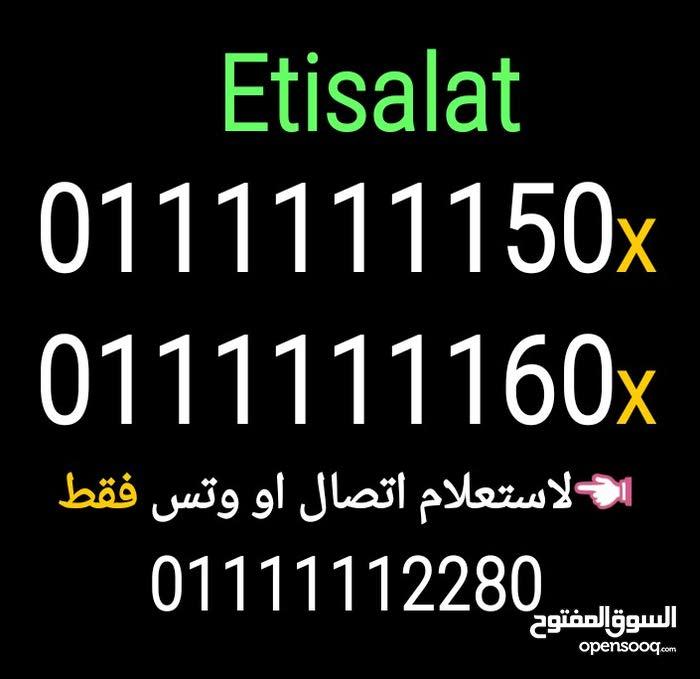 سبع وحااااااايد 01111111150x
