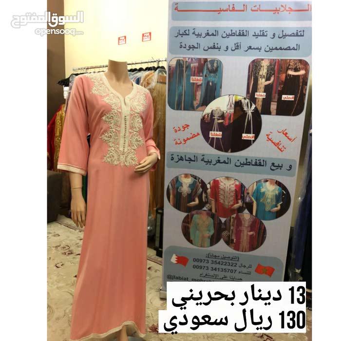 جلابيات  مغربية راقية قماش قطن ناعم  و مقاسات مختلفة من S حتى XXXXL
