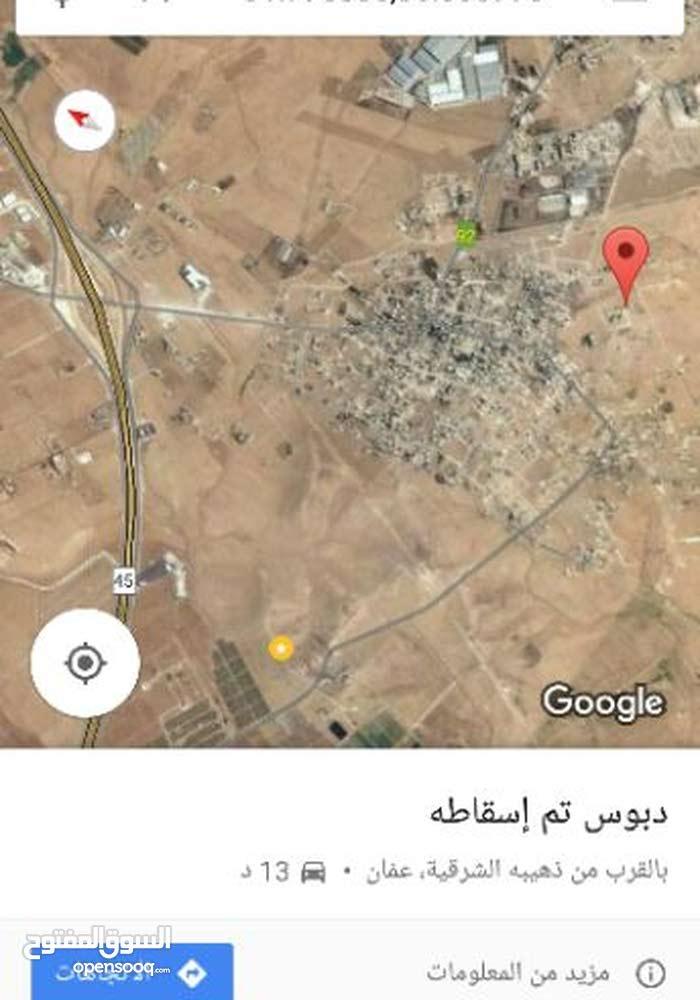 ارض 1200م للبيع في الذهيبه الشرقيه قرب الاكاديميه