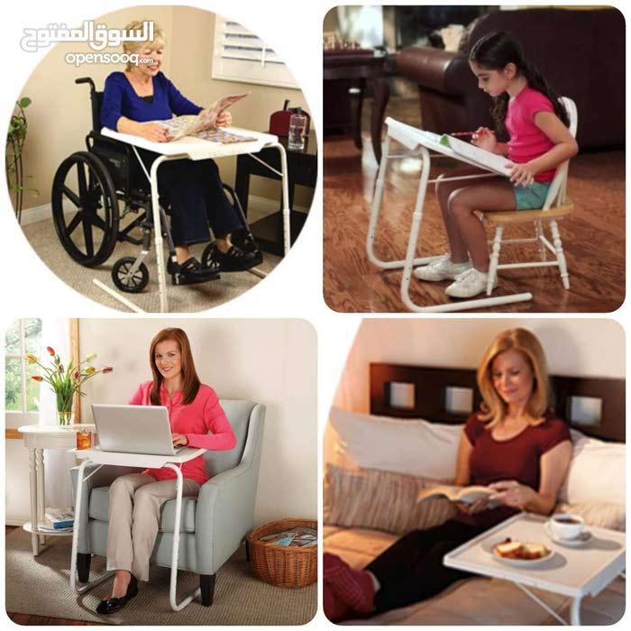 طاولة تيبل ميت متعددة الاستخدامات و الحركة والاشكال  Table Mate