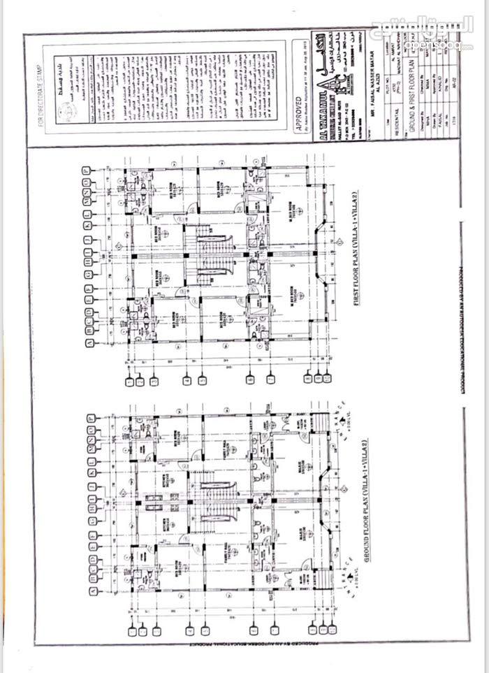 افضل مكان قطعة ارض سكنية (السابعه) جاهزه للبناء مع الخرايط ادخل للتفاصيل