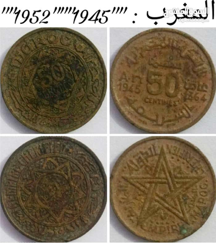 50 سنتيم مغربية للبيع