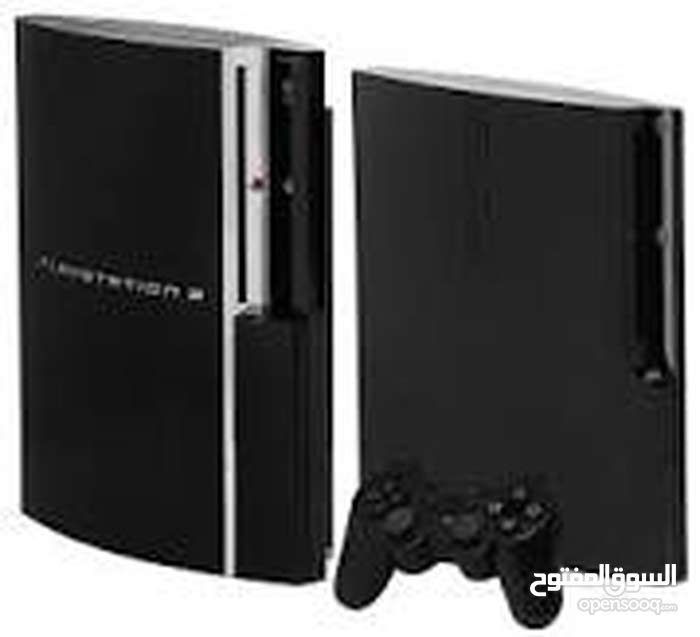I have a New Playstation 3 - unique specs and for sale