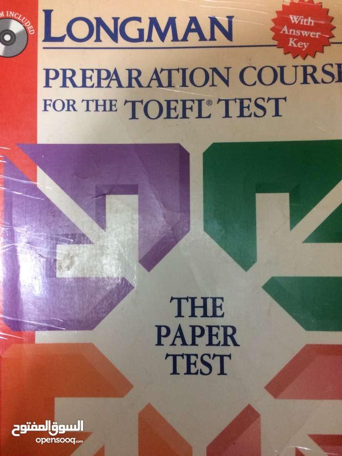 دوسيات للإمتحان الوطني الإنجليزي