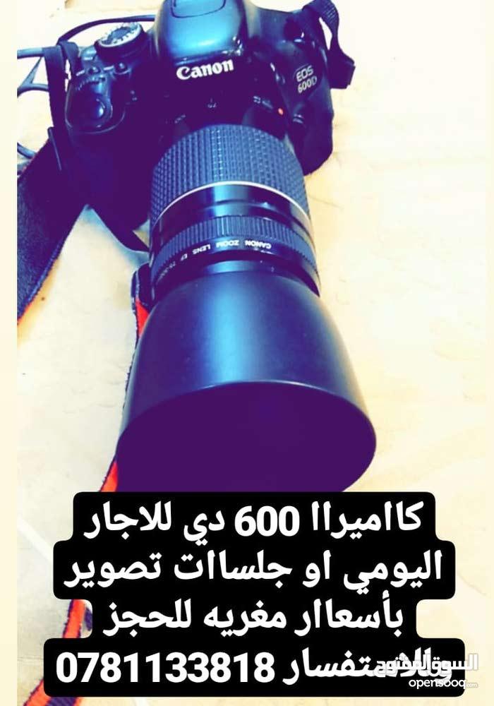 كااميرا كانون 600 دي  لليع