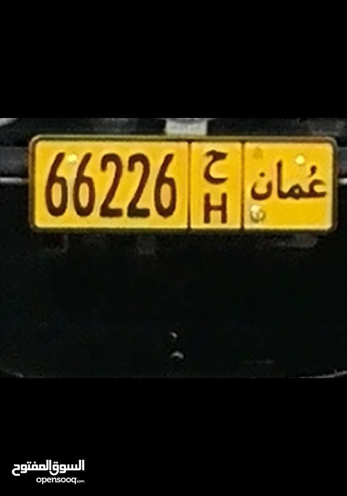 رقم مركبه للبيع 66226ح السعر600ريال