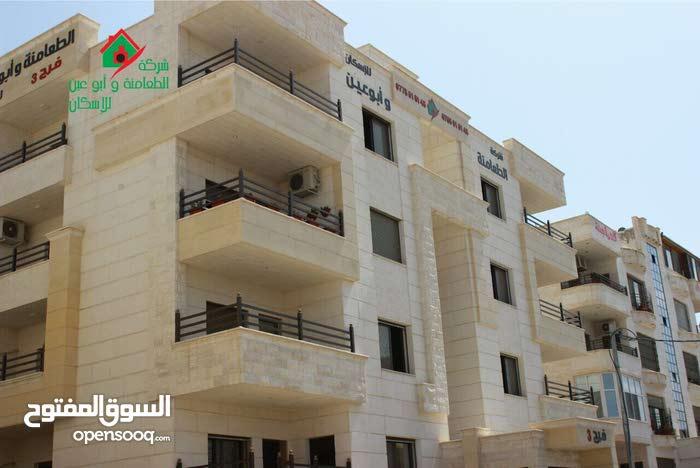 Third Floor apartment for sale - Al Rahebat Al Wardiah