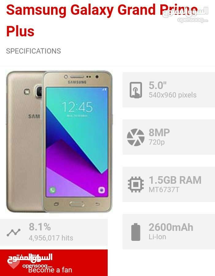 Samsung galaxy grand prime plus + / للبدل مع لابتوب