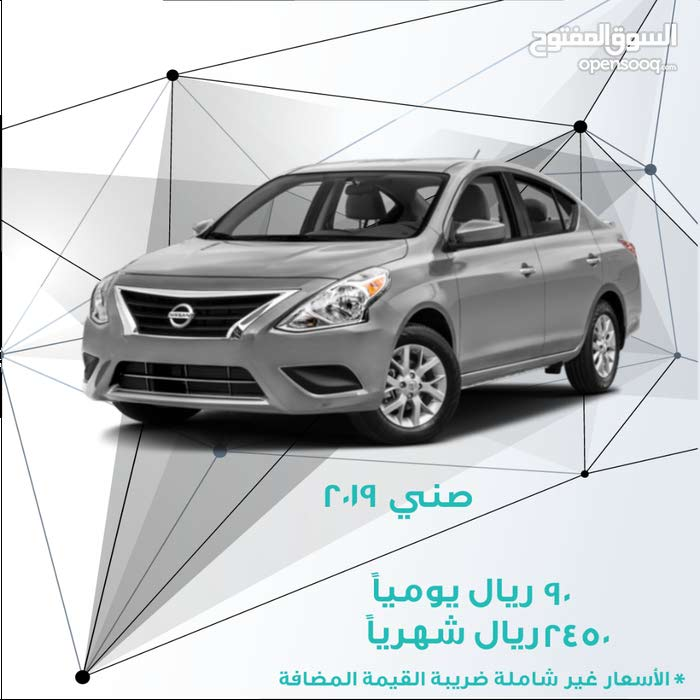 Available for rent! Nissan Sunny 2019