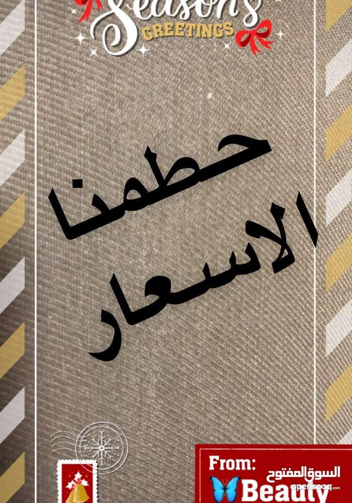 وقت الرشاقه لحقووووو الاسعار نارر