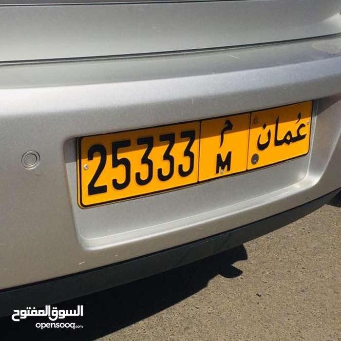 لوحة سياره 25333 للبيع 270
