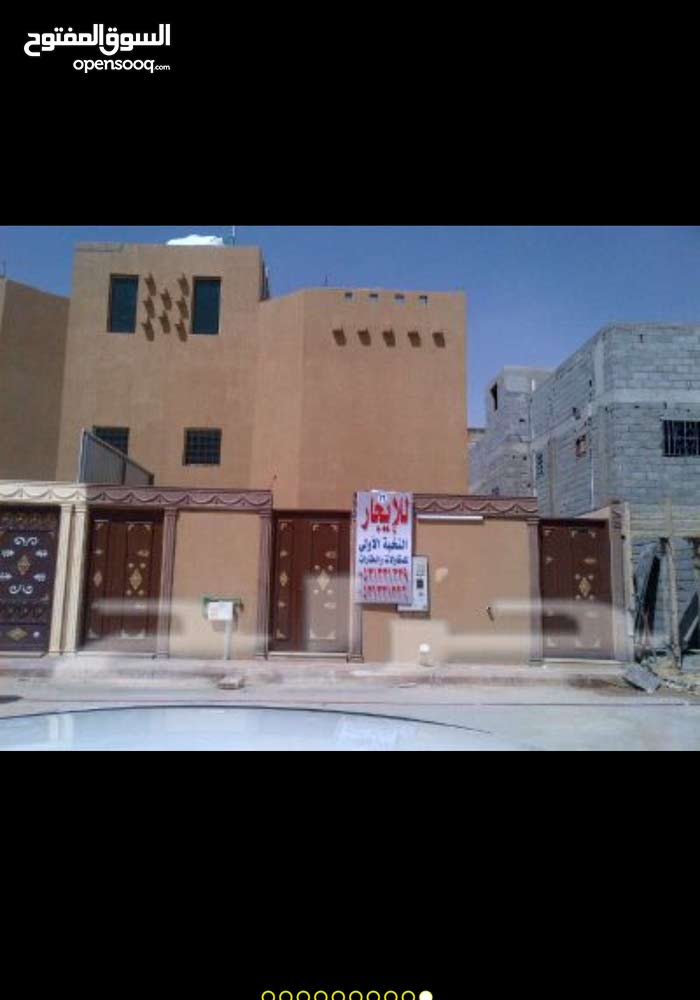 Ad Dar Al Baida apartment for rent with 3 rooms