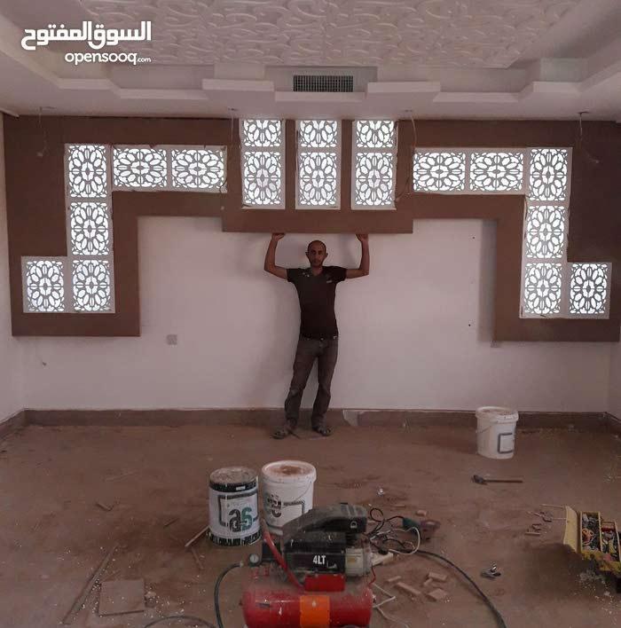 اصباغ ابو عبده  أحدث التصميمات الحديثة