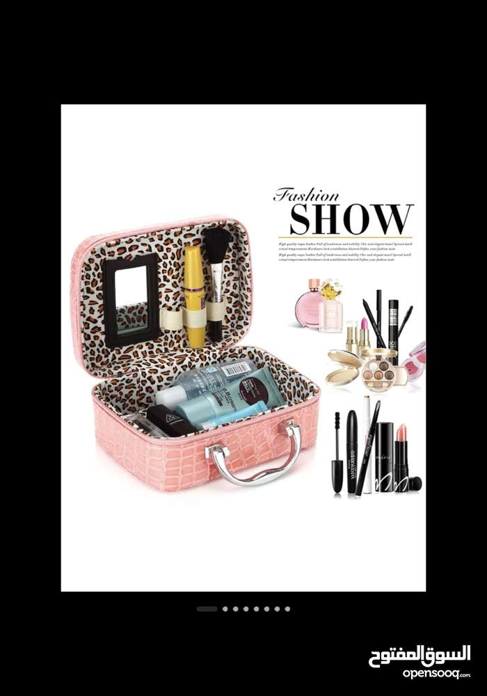 Handy MakeUp/Cosmetic Bag with attached Mirror