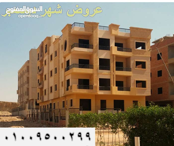 apartment for sale Ground Floor - Shorouk City