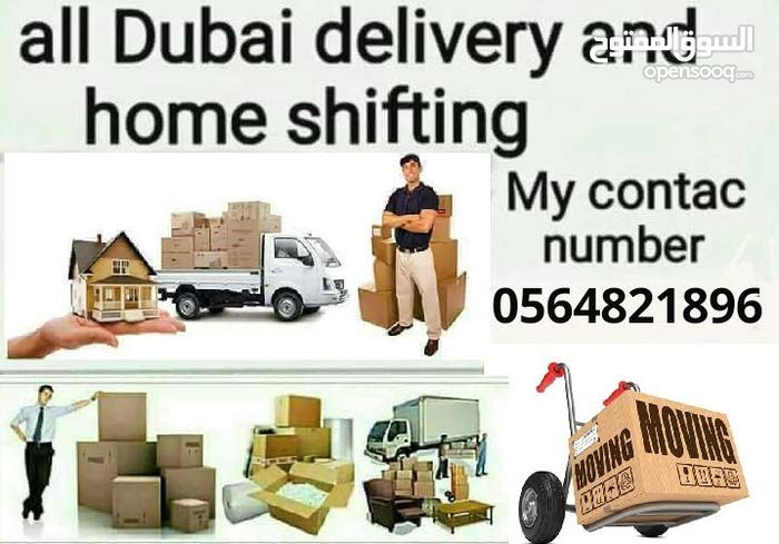 movers and packers plz call me 0564821896