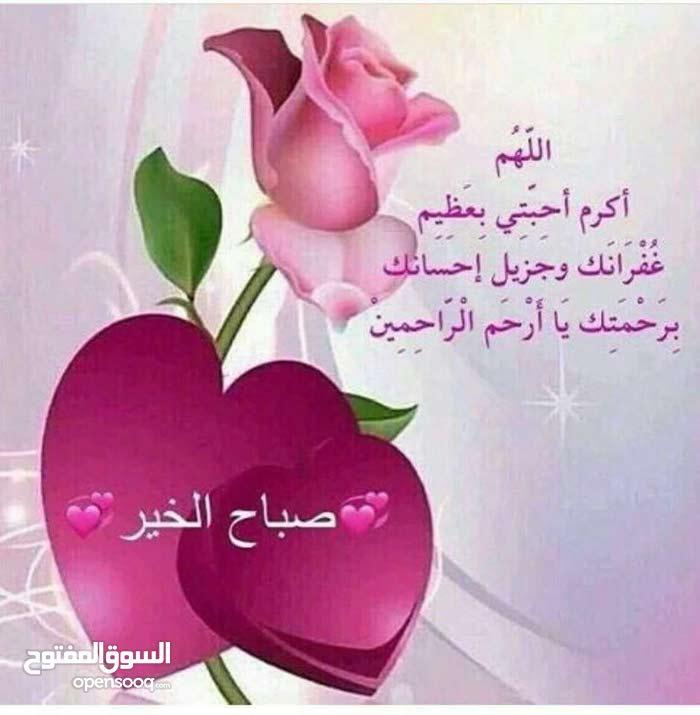 معلم أول لغة عربية لجميع الصفوف