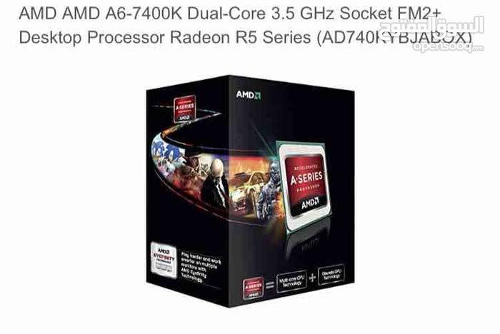 معالج AMD A6 7400K