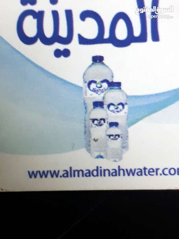 مطلوب مناديب مبيعات لدى شركه مياه في المدينه