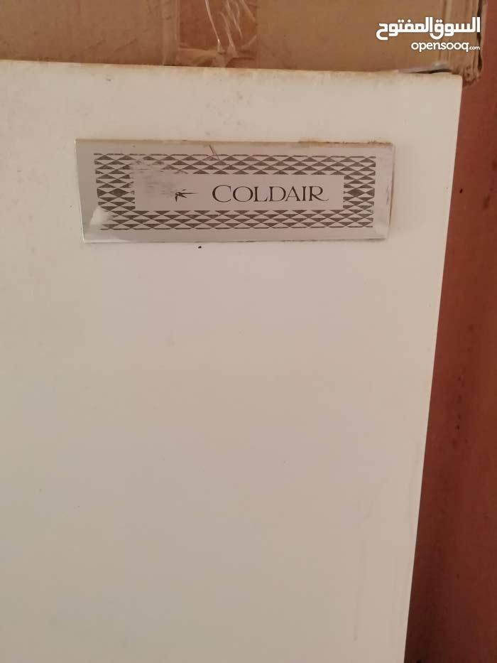 كولدير مستعملة